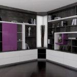 Bibliothèque AGEMN anthracite blanc et violet