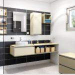 Salle de bain YOU meuble suspendu beige